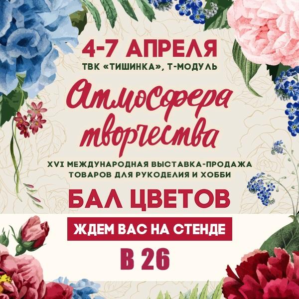 http://deco5.ru/images/upload/В%2026.jpg
